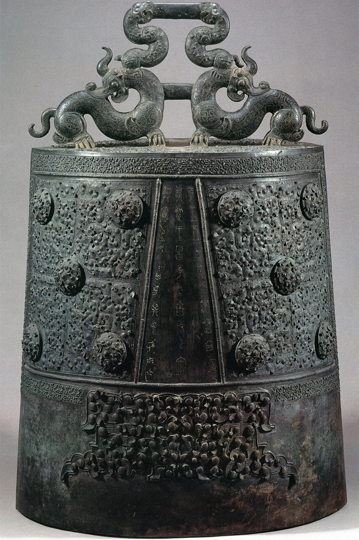 Ancient Chinese Bell