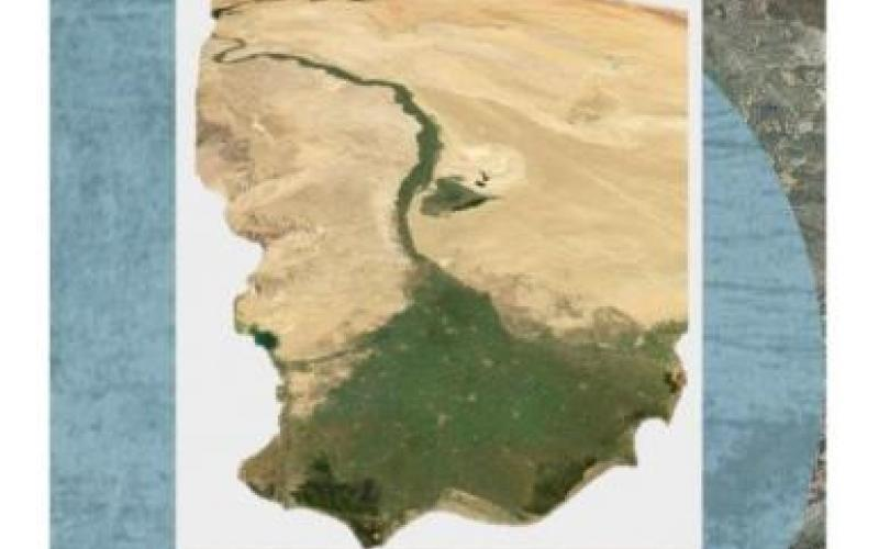The Yale Nile Initiative poster photo