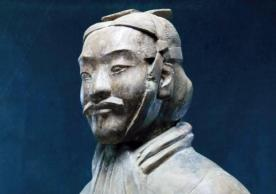 Statue of an official. Qin Dynasty, China.
